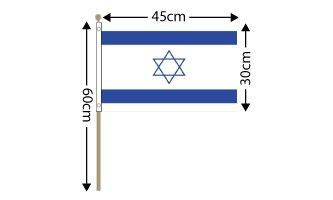 "Israel Large Hand Flag (18"" x 12"") - 12 PACK"
