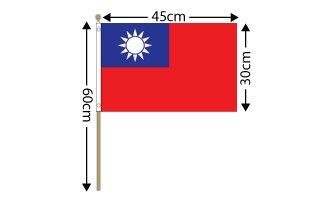 "Taiwan Large Hand Flag (18"" x 12"") - 12 PACK"