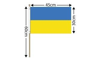 "Ukraine Large Hand Flag (18"" x 12"") - 12 PACK"